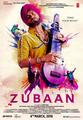 Zubaan Picture