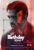 My Birthday Song Picture