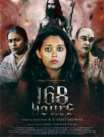 168 Hours Movie Pictures