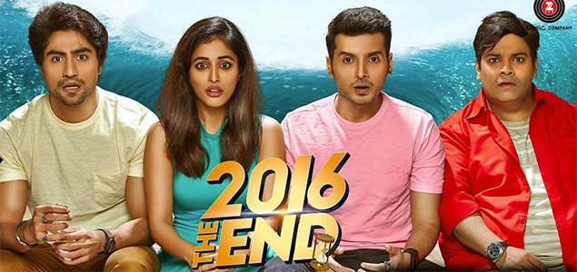 2016 The End Showtimes