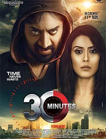 30 Minutes Movie Pictures