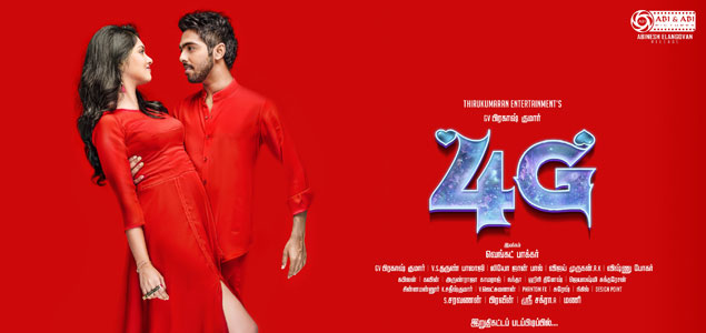 G. V. Prakash Kumar & Gayathri Suresh in '4G' - First Look Poster