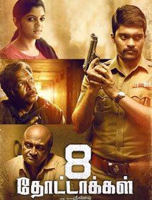 8 Thottakkal Movie Pictures