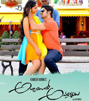 Abbayitho Ammayi Movie Pictures