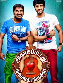 Adhagappattathu Magajanangalay Movie Pictures