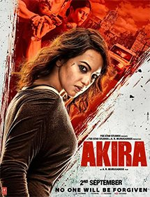 Akira Movie Pictures