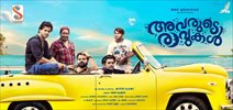 'Avarude Raavukal' released
