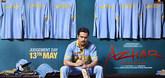Azhar Video