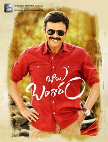 Babu Bangaram Movie Pictures