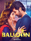 All about Balloon
