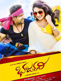 All about Bharjari