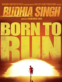 Budhia Singh - Born To Run Movie Pictures