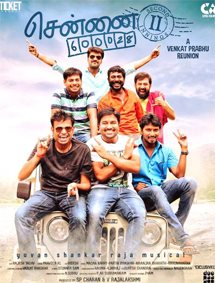 Chennai 600028 II Innings Movie Pictures