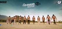 It's a Hat - Trick Century for 'Chennai 28 - II' team
