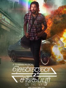 Chennai to Singapore Movie Pictures