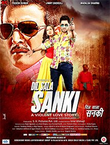 Dil Sala Sanki Movie Pictures