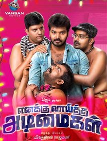 Enakku Vaitha Adimaigal Movie Pictures