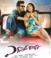 Express Raja Movie Pictures