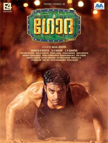 Godha Movie Pictures