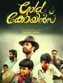 Gold Coins Movie Pictures