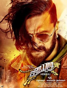 Hebbuli Movie Pictures