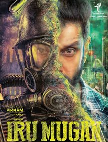 Iru Mugan Movie Pictures