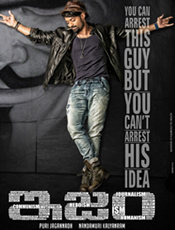 Ism Movie Pictures