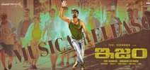 Ism Two Days Collections