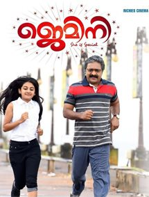 Gemini Movie Pictures