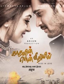 Kaadhalin Pon Veethiyil Movie Pictures