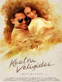 Kaatru Veliyidai Movie Pictures