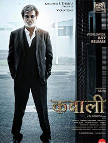 Kabali Movie Pictures