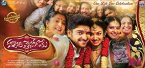 Kalyana Vaibhogame postponed yet again!