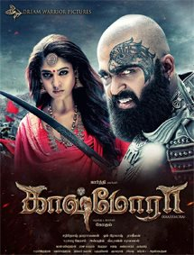 Kashmora Movie Pictures