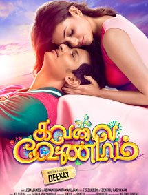 Kavalai Vendam Movie Pictures