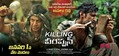 Killing Veerappan Picture