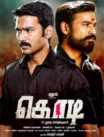 Kodi Movie Pictures