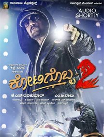 Kotigobba 2 Movie Pictures