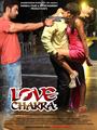 Love Chakra Picture