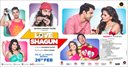 Love Shagun Picture
