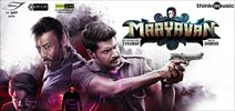 Official Trailer - Maayavan