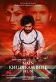 Main Khudiram Bose Hun Picture