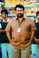 Manamantha Picture