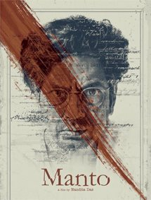 Manto Movie Pictures