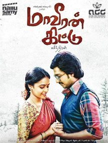 Maveeran Kittu Movie Pictures