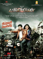 Miruthan Picture