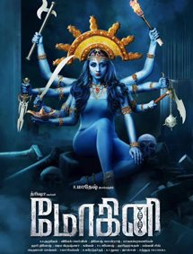 Mohini Movie Pictures