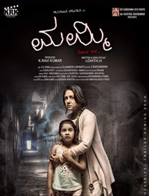 Mummy Movie Pictures