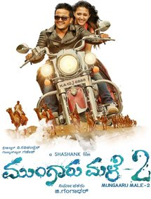 Mungaru Male 2 Movie Pictures