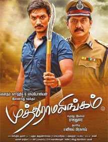 Muthuraamalingam Movie Pictures